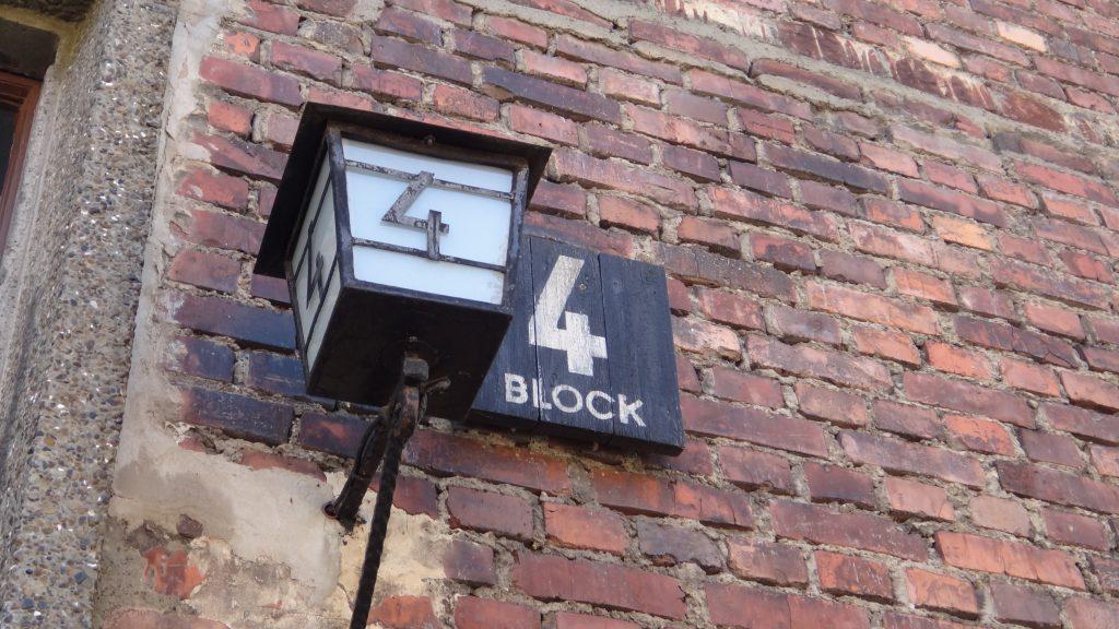 Block 4 in Auschwitz
