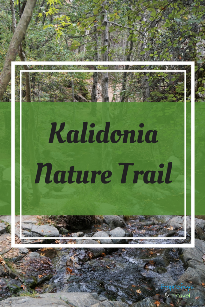 Pinterest Graphic for Kalidonia Nature Trail